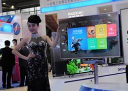 CITE2016 第四届中国电子信息博览会