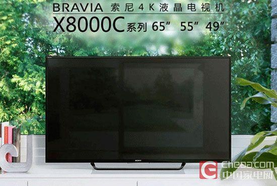 4K超高清 索尼49英寸液晶电视售4299元