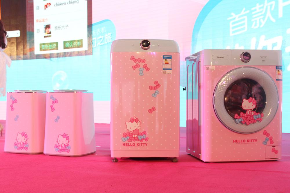 海尔Hello Kitty定制洗衣机新品大赏