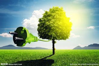 鲁能会上线 打造跨产业绿色生活方式平台