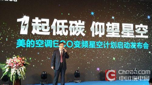 美的家用空调事业部总裁吴文新对今年美的在空调市场的竞争充满信心。