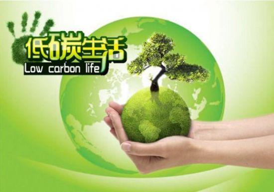 提高全民意识 日常用空调要低碳环保