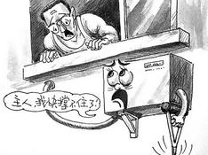 空调外机支架锈蚀很普遍 伤人业主要赔偿