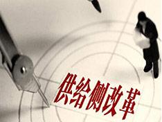 中国供给侧改革应从安倍经济学吸取教训
