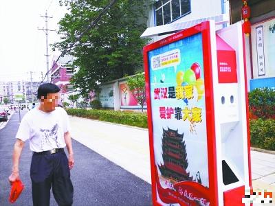 [武昌]出现太阳能垃圾箱 可为路人手机充电