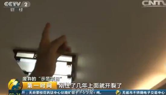 [深圳]斥资千万建太阳能热水示范项目