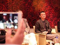 马云任中企俱乐部主席:企业要处理好四种关系