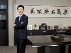走进方太 探寻中国式管理哲学炼成之道