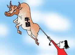 """行业景气度高 小家电成为A股""""黑马"""""""