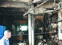 [合肥]电器仓库突发大火50万元电器被烧毁