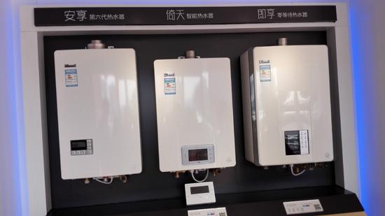 林内倚天系列智能燃气热水器凭借其在智能