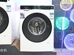 无旋钮除菌特殊洗 西门子滚筒洗衣机热卖
