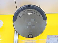 扫拖一体UV杀菌 福玛特扫地机器人3980元