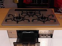 林内推出厨神系列烤箱灶 搅局燃气灶市场