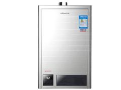 节能恒温 万和JSQ24-12ET11燃气热水器