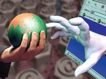 关于推动电子商务发展有关工作的通知