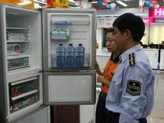 [江蘇]工商抽檢電冰箱:合格率不到八成