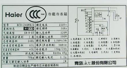 如果一款216l的冰箱压缩机功率只有80w
