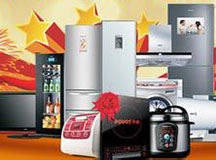 [山东]家电协会为山东人打造专属消费节