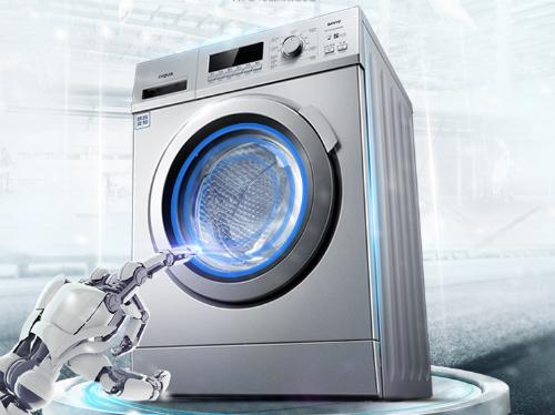 大时代智享受 三洋滚筒洗衣机送给你