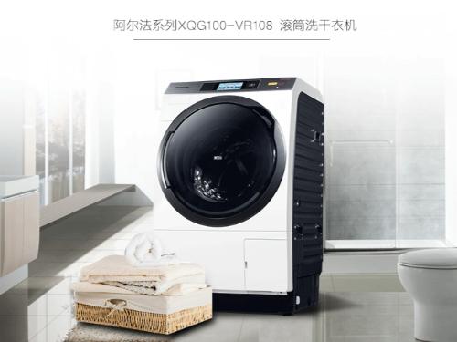 再多衣物 松下滚筒洗衣机也能一手掌握