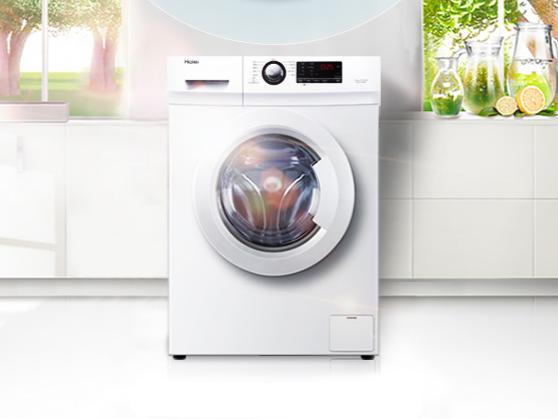 洗护新态度洁净不伤衣 尽在海尔洗衣机