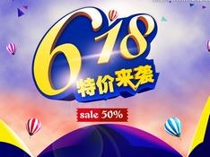 京东启动618购物节 5种玩法打造零售新变革