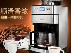 装X入门级产品 飞利浦研磨一体咖啡机体验