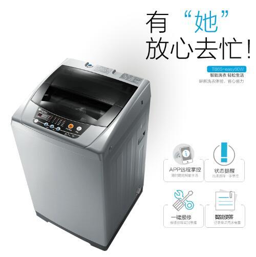 远程操控状态提醒 小天鹅洗衣机998元