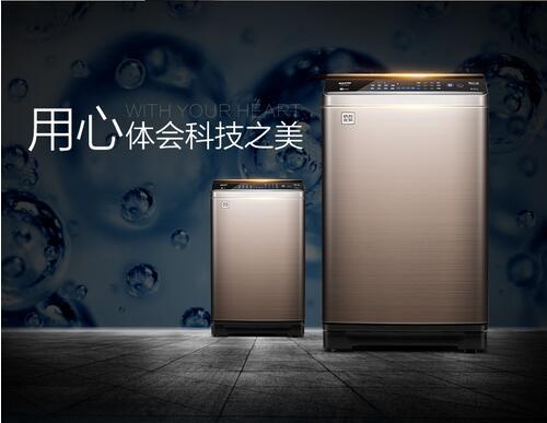 智能投放电解水除菌 三洋洗衣机促销赠礼