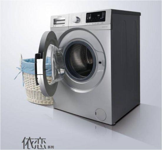 澳柯玛双桶洗衣机拆卸图解