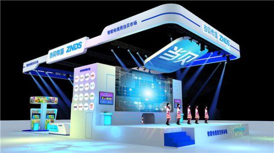 今年的主题不再是卖肉,作为中国最大的游戏展会,游戏和娱乐才是它的