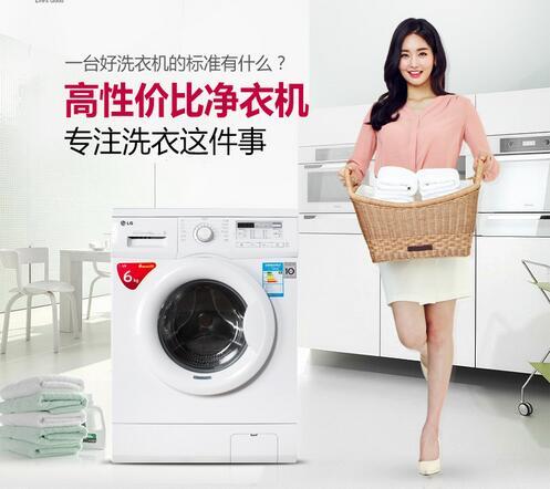 纤薄机身DD变频电机 LG洗衣机超人气推荐