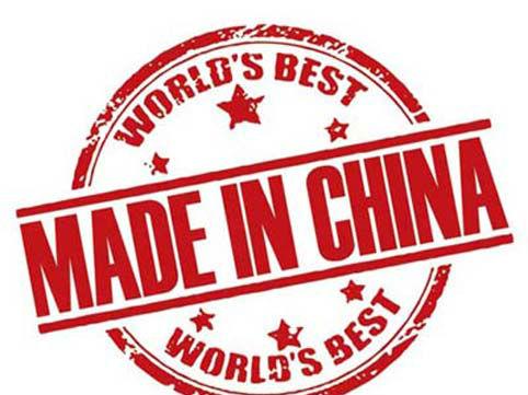 传统制造业寒冬已来临 中国制造如何突围