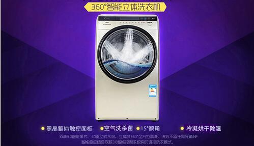 双核快洗水冷除湿 三洋滚筒洗衣机4998元