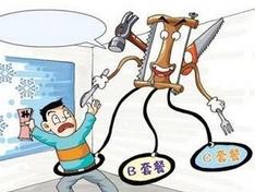 空调维修收费投诉多 物价局责令商家整改