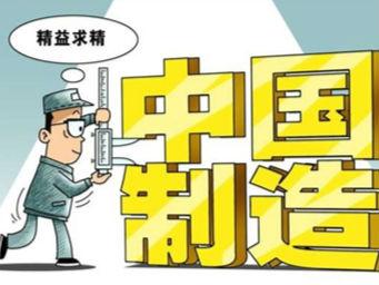 中国家电业离真正的工匠精神还有多远?