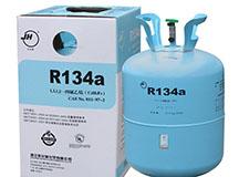 印度对中国R134a制冷剂征收反倾销税
