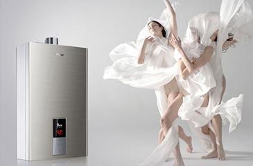 实力颜值都有 海尔JSQ20-A2燃气热水器