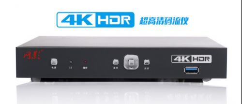 此次中标的网影4K HDR码流仪,是全球第一款可真正量产的真4K HDR码流仪,采用8路HDMI2.0输出,可以同时支持外接HDR与非普通高清电视机。在播放同样HDR片源时,具有HDR功能的电视机,拥有高动态范围、色域更宽、画面细节更清晰等特点,可以呈现出比普通高清电视机更丰富的色彩,亮暗细节的区分更加明显,淋漓尽致地展现出HDR的优势。