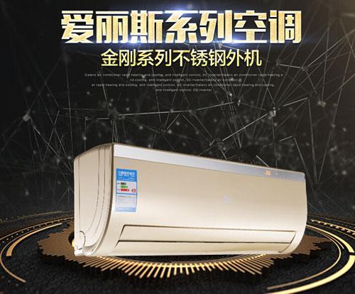 精工制造 格兰仕1.5P智能空调京东2599元