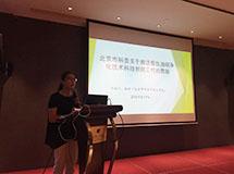 中国家用电器协会厨电专委会换届会议圆满召开