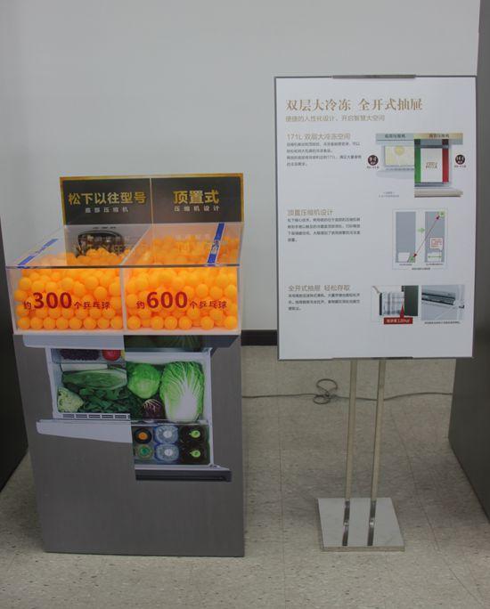松下新款法式冰箱采用松下核心的顶置压缩机设计