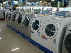 質檢總局抽查結果:12批次洗衣機不合格