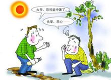 高温持续不减 如何预防中暑仍是重点