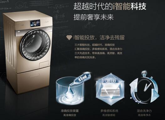 欧洲工艺智能投放 小天鹅滚筒洗衣机促销