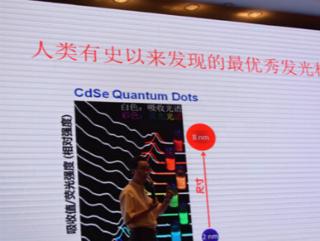 彩电业大考 量子点致发光或代表彩电业未来