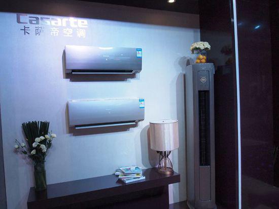中怡康:卡萨帝空调高端市场份额占比超7成