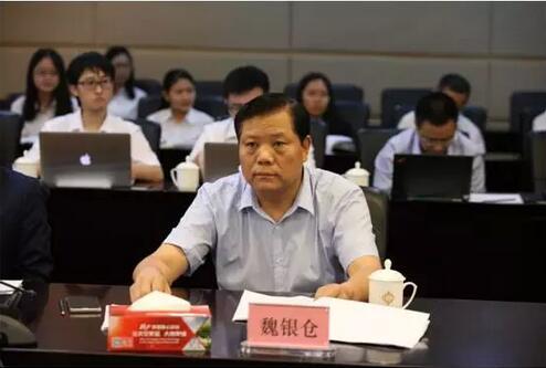 珠海银隆新能源有限公司董事长魏银仓