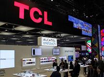 TCL集团中报净利下降超6成 白电业务喜人
